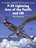 img - for P-38 Lightning Aces of the Pacific and CBI (Osprey Aircraft of the Aces No 14) book / textbook / text book