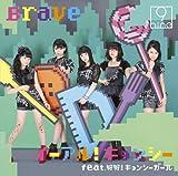 イーアル!キョンシー feat.好好!キョンシーガール/Brave(通常盤1)