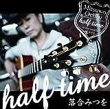 『half time』