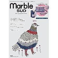 marble SUD 表紙画像