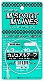MYS カジュアルテープ シルバー(3mm×10m) MM-04