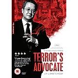 Terror's Advocate [2007] [DVD]by Barbet Schroeder