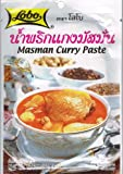 Thai Massaman curry paste (50g by Lobo)