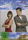 Herzflimmern - Die Klinik am See, Vol. 7 [3 DVDs]