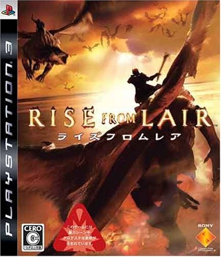 RISE FROM LAIR(ライズ フロム レア)