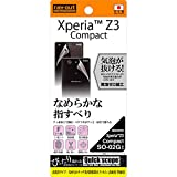 レイ・アウト docomo Xperia Z3 Compact SO-02G なめらかタッチ・光沢指紋防止フィルム×2 (表面用/背面用) RT-SO02GF/C2