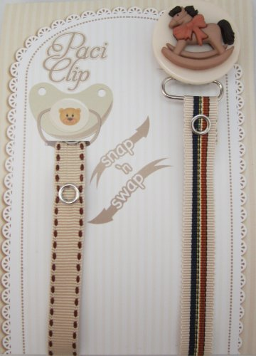 Beige Rocking Horse Ribbon Pacifier Clip - 1