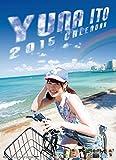 伊藤祐奈(アイドリング!!!) 2015カレンダー