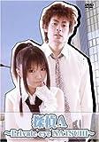 探偵A [DVD]