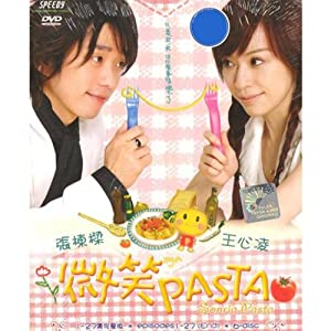 Smiling Pasta / Sonria Pasta / Wei Xiao Pasta (Taiwan TV) [English Sub] [NTSC All-Region]