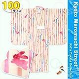 女の子浴衣 2014年 モダン柄の子供浴衣 100サイズ「生成り、変り縞とうさぎ」TCY10-04
