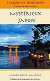 Myst�rieux JAPON