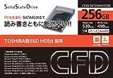 シー・エフ・デー販売 TOSHIBA製SSD採用 2.5inch 内蔵型 SATA6Gbps 256GB CSSD-S6T256NHG5Q
