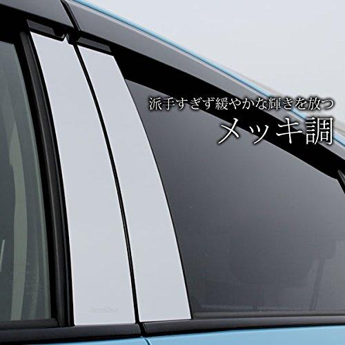 Toyota Aqua previous term / late pillar garnish (visor equipped car only) [color] Piano Black T216