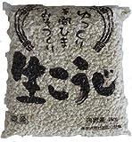 四国地方産大麦使用の生麦こうじ1キロ