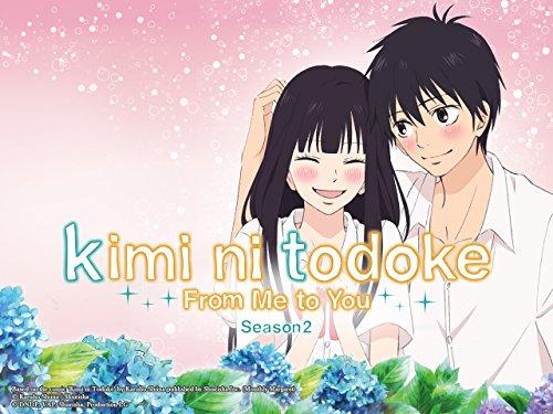 kimi ni todoke -From Me to You- - Season 2