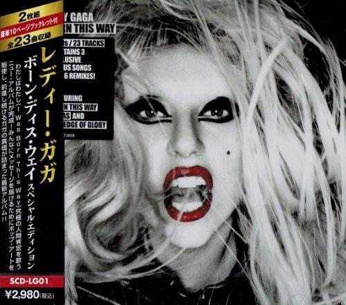 レディー・ガガ ボーン・ディス・ウェイ スペシャル・エディション CD2枚組全23曲 SCD-LG01