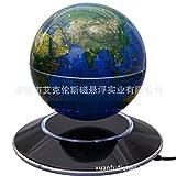 磁力浮かぶ 地球儀 ちきゅうぎ (ブルー)