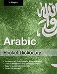 Arabic Pocket Dictionary (English Edi...