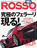 Rosso (ロッソ) 2015年 2月号 Vol.211