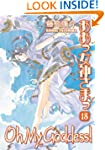 Oh My Goddess! Volume 18