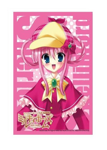 Bushiroad Sleeve Collection HG Vol.43 Tantei Opera Milky Holmes [Sherlock Shellinford] - 1