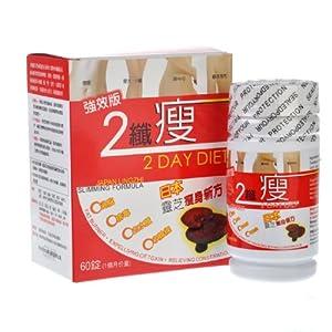 2 Day Diet Japan Lingzhi Original Pills from focalfuture
