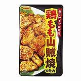 日本食研 鶏もも山賊焼のたれ 100g×3個