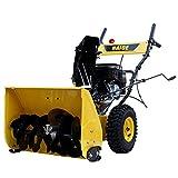 HAIGE 除雪機 家庭用 小型 除雪幅56cm 5.5馬力 163cc 4サイクル エンジン 自走式 HG-K25