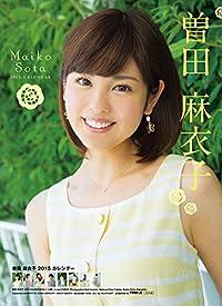 曽田麻衣子の画像 p1_2