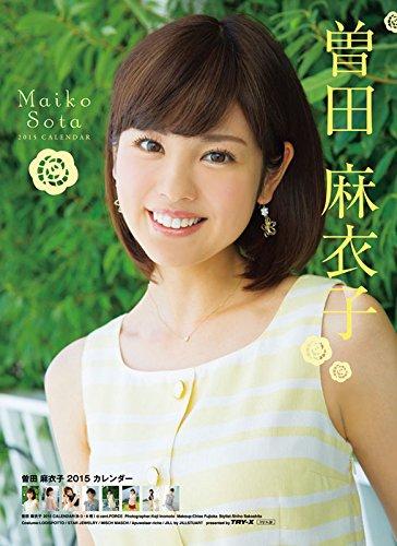 曽田麻衣子の画像 p1_21
