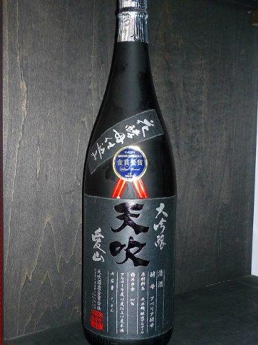 天吹 裏大吟醸 愛山 金賞受賞酒 720ml