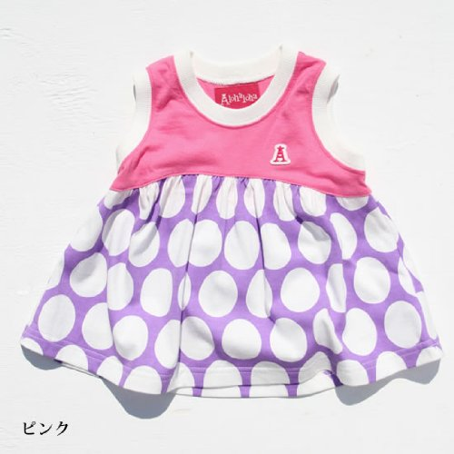 (アロハロハ)ALOHALOHA フレアタンクトップ 110cm ピンク [Baby Product] [Baby Product]