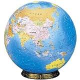 540ピース 地球儀パズル (日本語)
