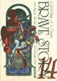Brave Story, Tome 14 (French Edition) (2351424700) by Miyuki Miyabe