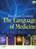 The Language of Medicine - Text and Mosby's Dictionary 8e Package, 9e