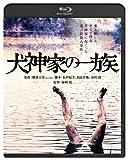 �����Ȥΰ�²  �֥롼�쥤 [Blu-ray]
