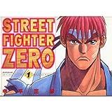 ストリートファイターZERO / 中平 正彦 のシリーズ情報を見る