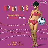 Japanese Pop Beat & Bossa Nova 1967-69 (Vinyl)