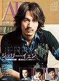 A-Bloom (エー・ブルーム) Vol.16 2012年 11月号