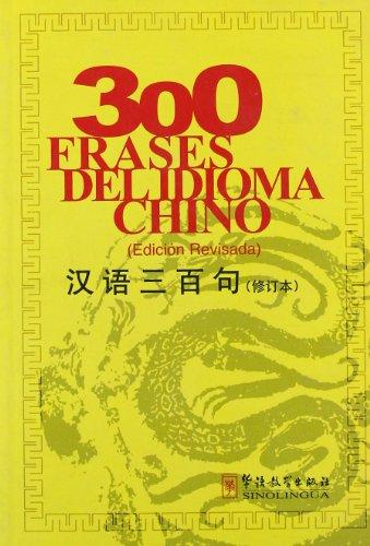 300 frases en el idioma chino