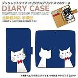 Xperia Z1 f SO-02F 手帳型 [D021604_01] 猫 ネコ ねこ 髭 リボン エクスペリア スマホ ケース docomo
