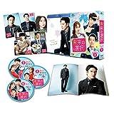 未来の選択 Blu-ray SET2[Blu-ray/ブルーレイ]