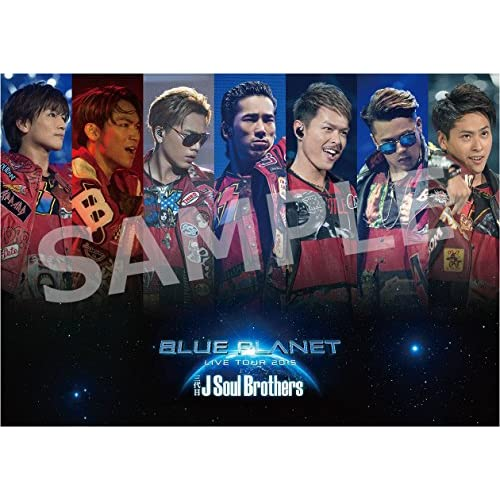 【早期購入特典あり】三代目 J Soul Brothers LIVE TOUR 2015 「BLUE PLANET」(BD2枚組+スマプラ)(初回生産限定盤)(オリジナルB2サイズポスター付) [Blu-ray]をAmazonでチェック!