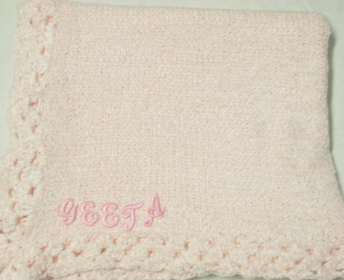 Hand Knitted Baby Blanket back-337472