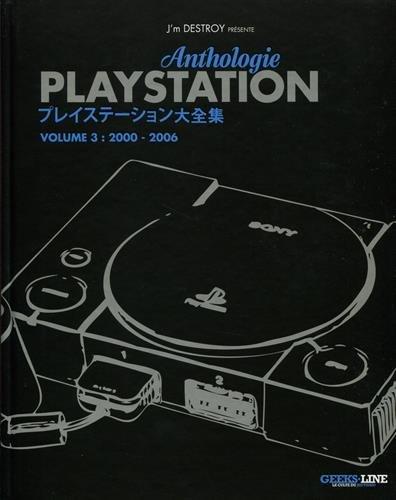 playstation-anthologie-vol3