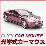 CLICK CAR MOUSE クリックカーマウス Aston Martin DBS (アストンマーチン DBS ) マグナムレッド 光学式マウス USB接続有線タイプ