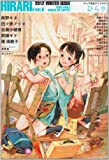佐藤沙緒理 / 佐藤沙緒理 のシリーズ情報を見る