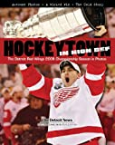 img - for Hockeytown In High Def: The Detroit Red Wings 2008 Championship Season in Photos book / textbook / text book