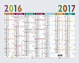 Exacompta Multicolore Calendrier Scolaire 430x335 mm Septembre 2016 à Décembre 2017...